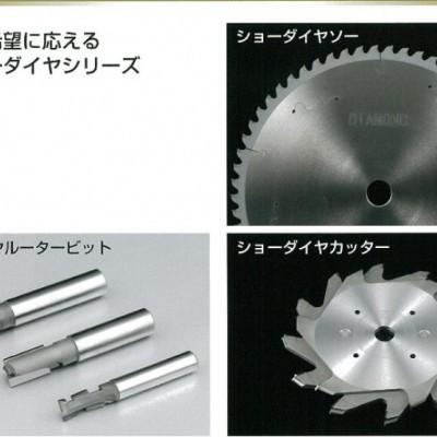 Dao CNC Shoda Nhật Bản