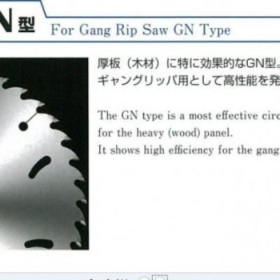 Lưỡi cưa vòng cắt tấm gỗ dày